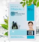 Маска для лица Dermal Seaweed Collagen Essence Mask